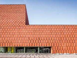 Centrum Informacji Naukowej i Biblioteka Akademicka w Katowicach. Realizacja pracowni architektonicznej HS99